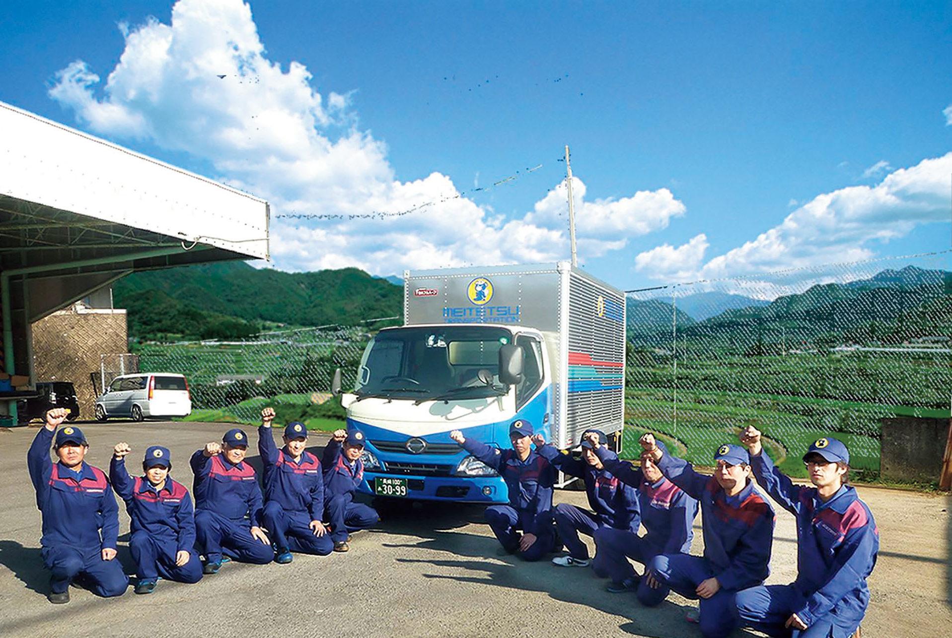 地域の皆様方の日常生活を支える仕事(九州名鉄運輸株式会社)